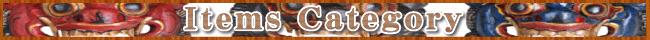 バリ島家具屋「BALI-AN バリアン」カテゴリー一覧